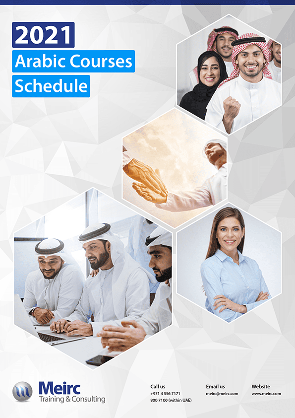 2021 Arabic Courses Schedule