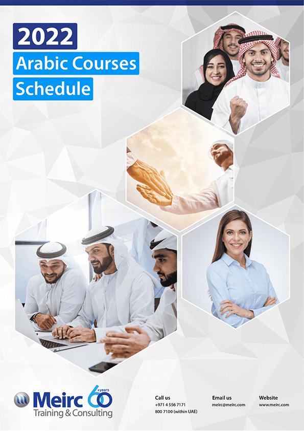 2022 Arabic Courses Schedule